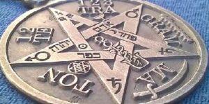 tetragramaton significado